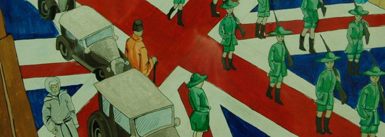 Период британского мандата