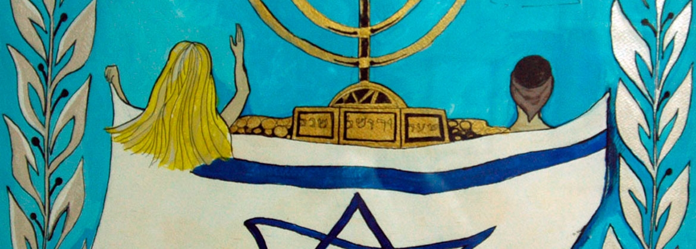 Иерусалим – столица Государства Израиль