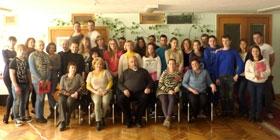 Международный молодежный форум