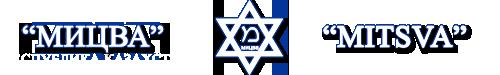 Ассоциация еврейских общин Казахстана